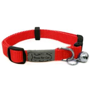 WOUAPY COLLIER CHAT BASIC LINE ROUGE