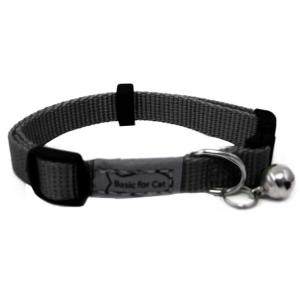 WOUAPY COLLIER CHAT BASIC LINE NOIR